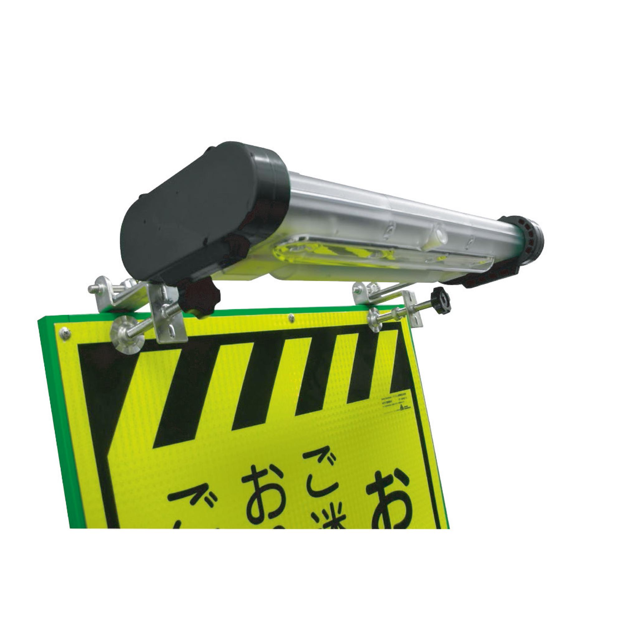 モーションECOライトW/G人感センサー付照明灯