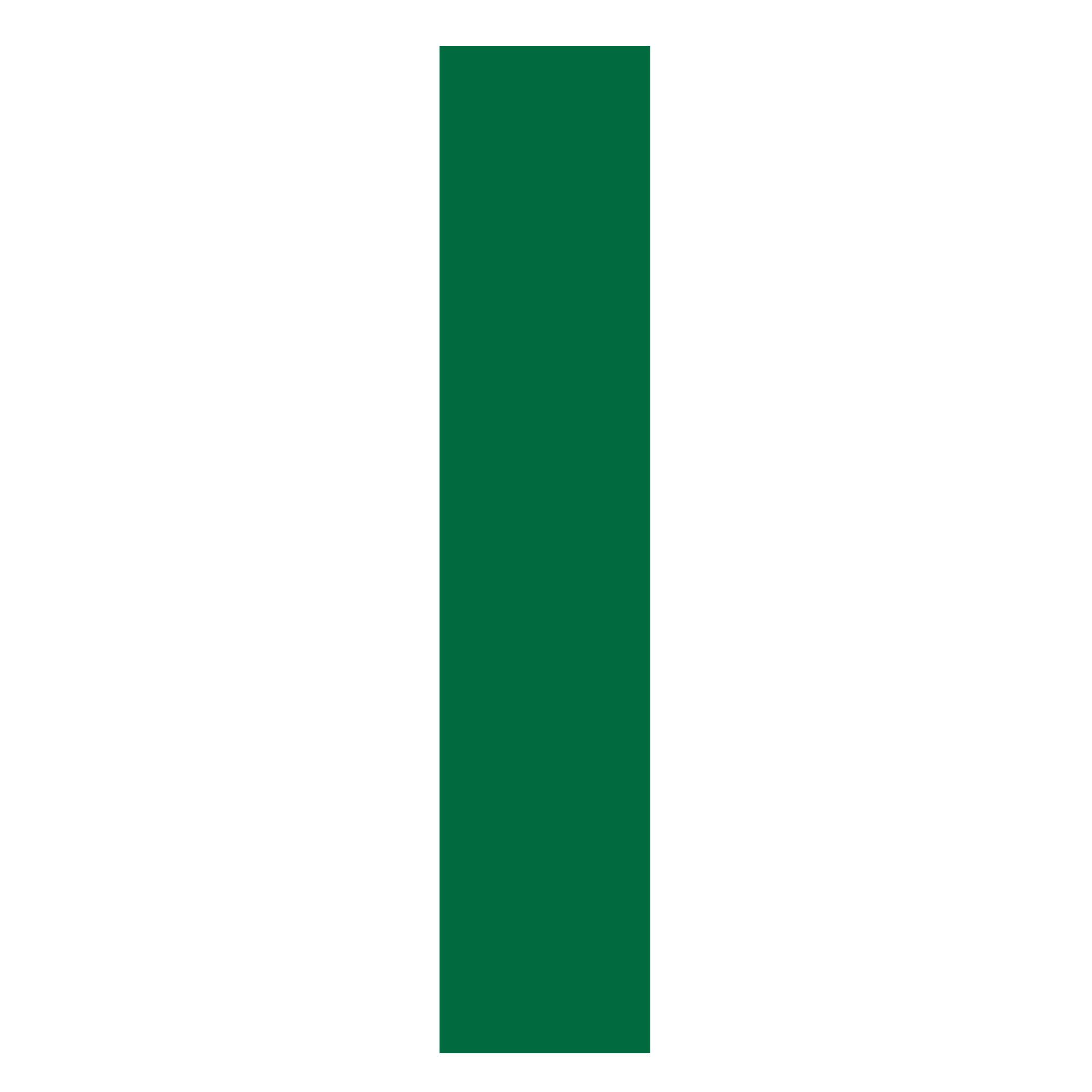 275看板用目隠しカバー(無地)H1400xW285
