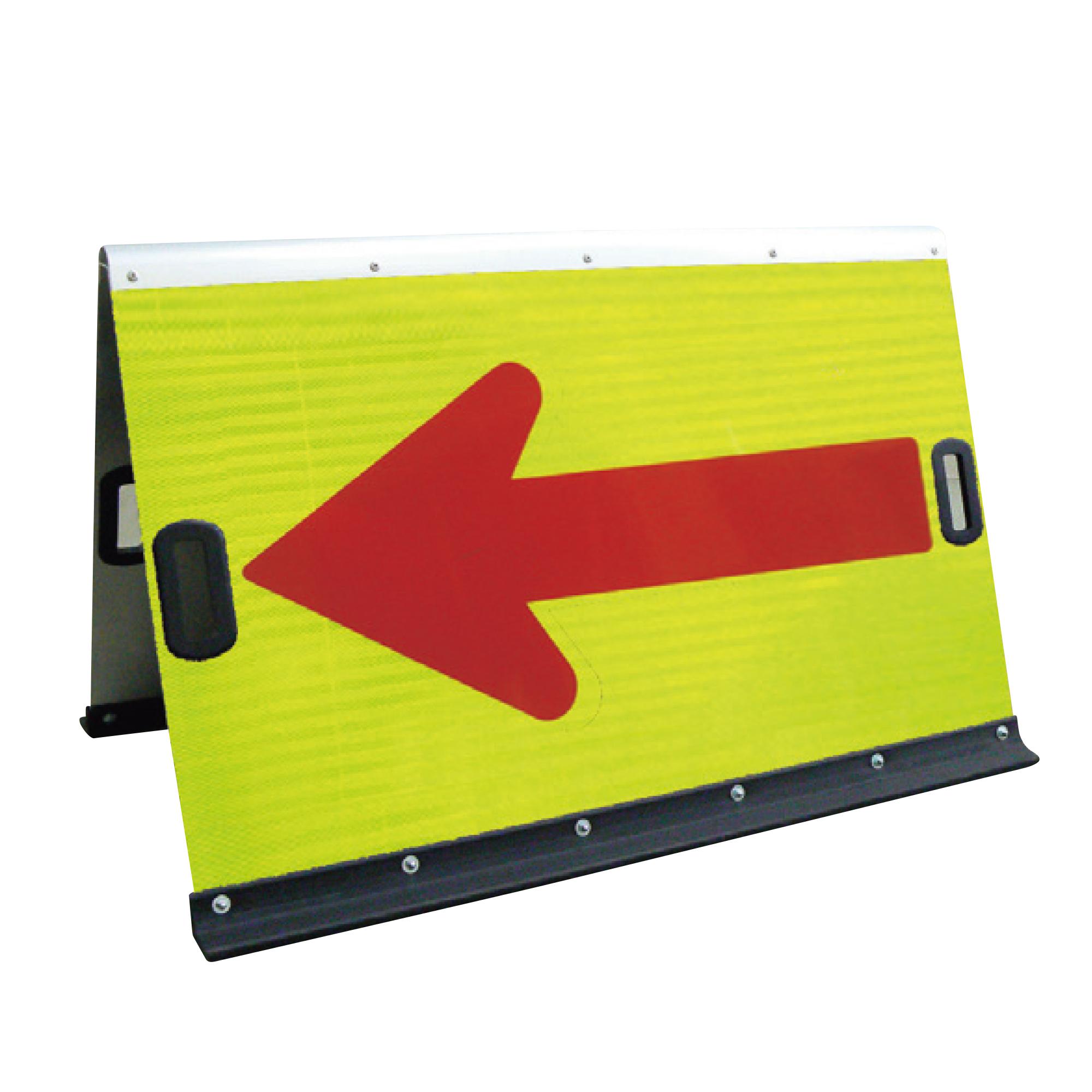公団型蛍光高輝度二方向矢印板(黄+赤矢)