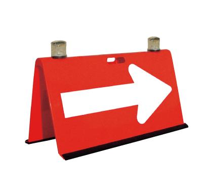 二方向矢印板 点滅灯差込式 赤白 450X900