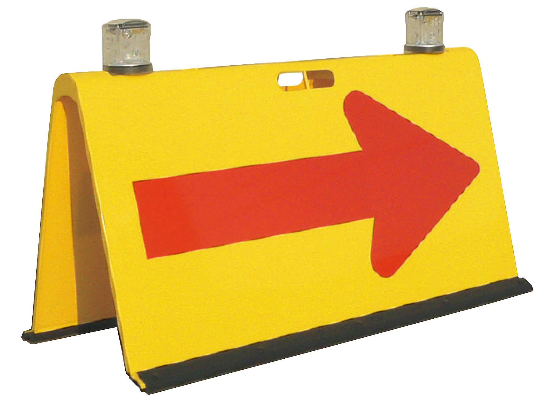 二方向矢印板 点滅灯差込式 黄赤 450X900