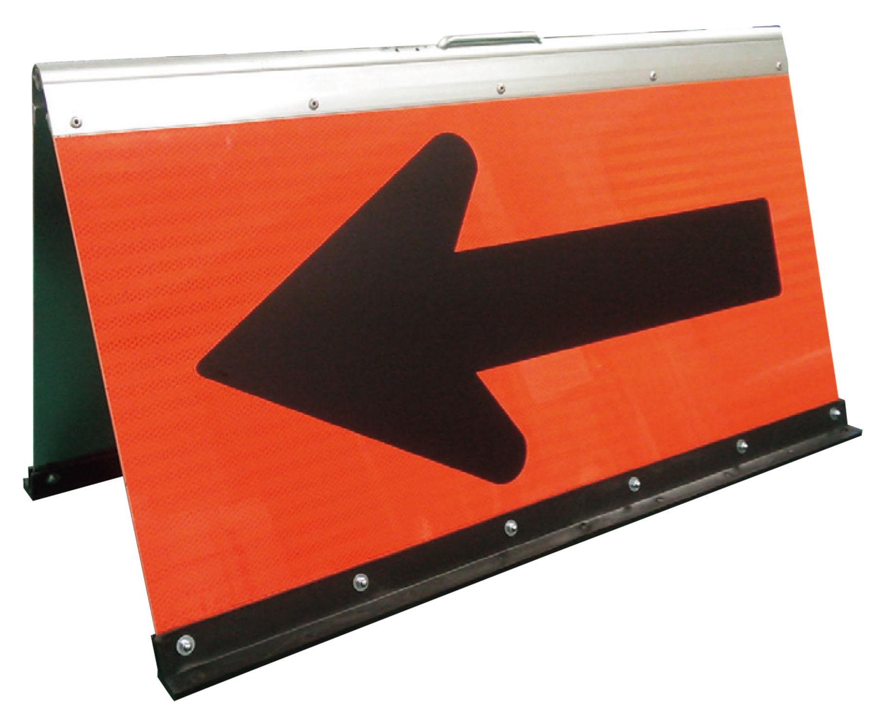 蛍光高輝度二方向矢印板 橙+黒矢 450X900