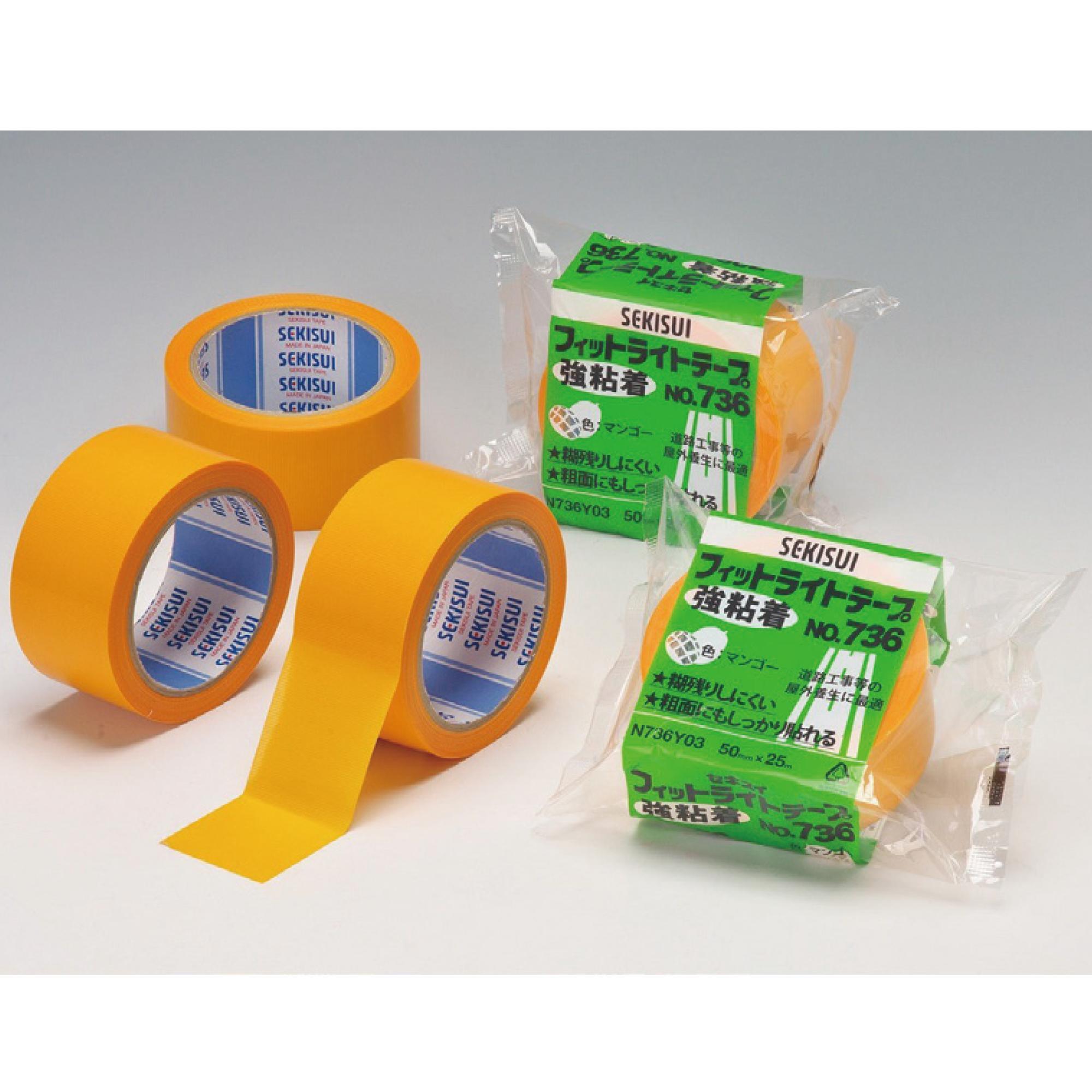 屋外養生テープ マンゴー 100mm×25M