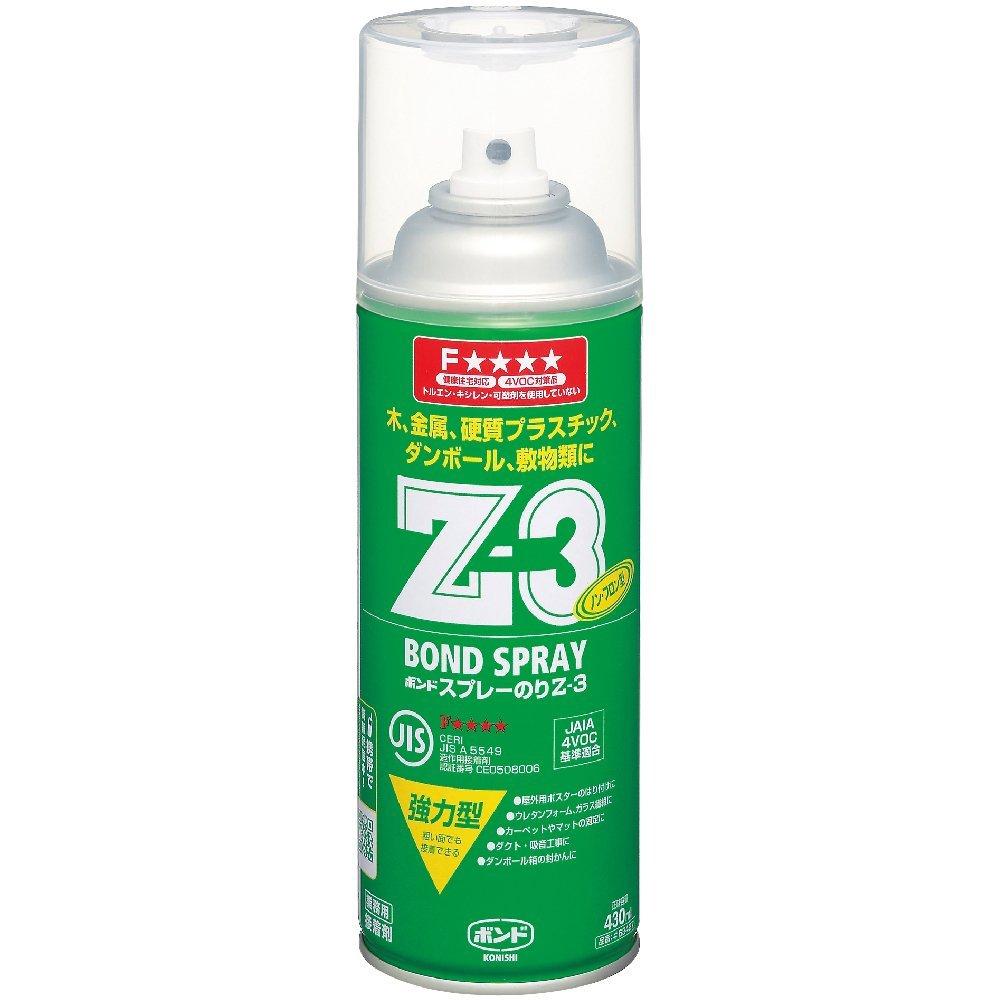 スプレー糊 Z-3 強力タイプ