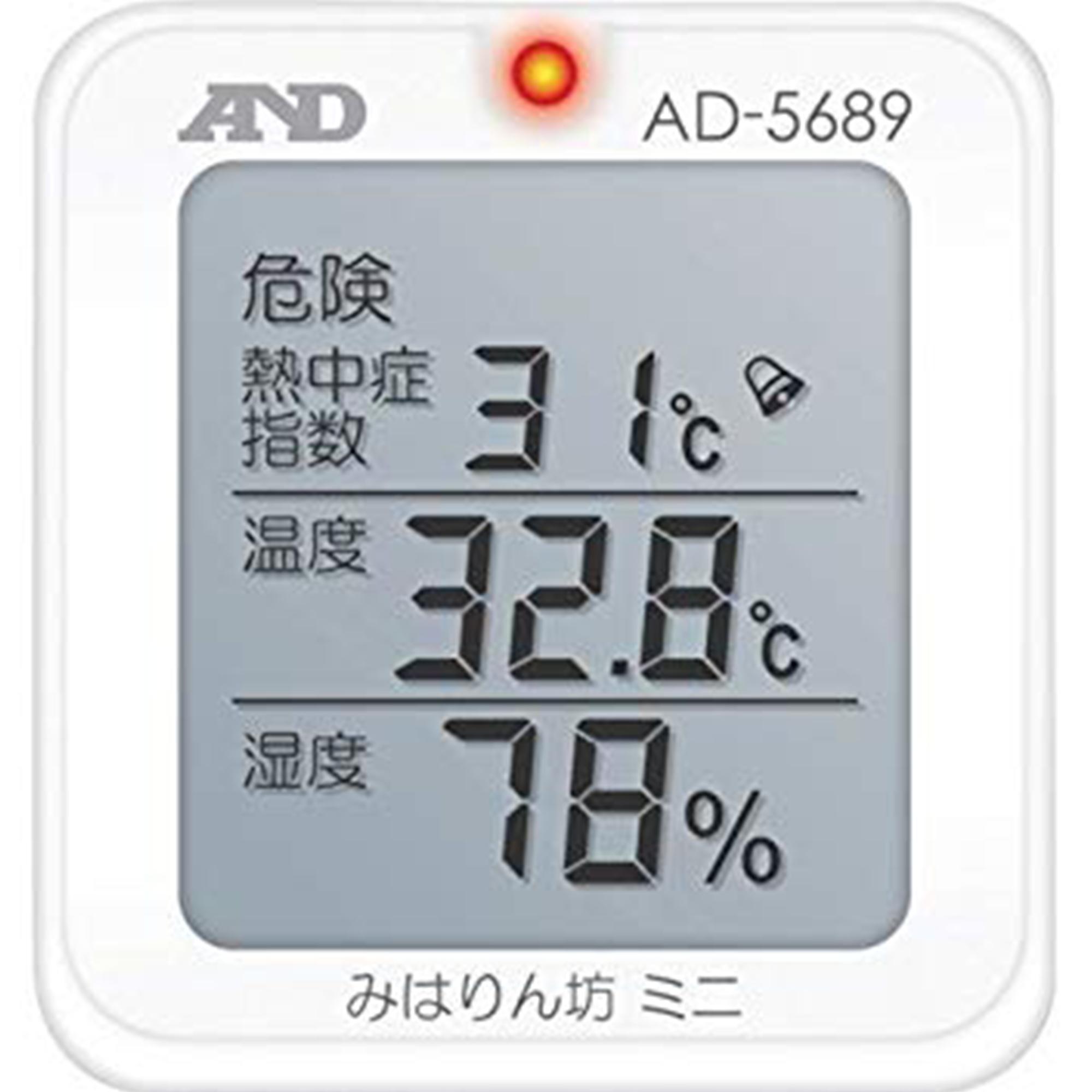 温湿度計 みはりん坊ミニ
