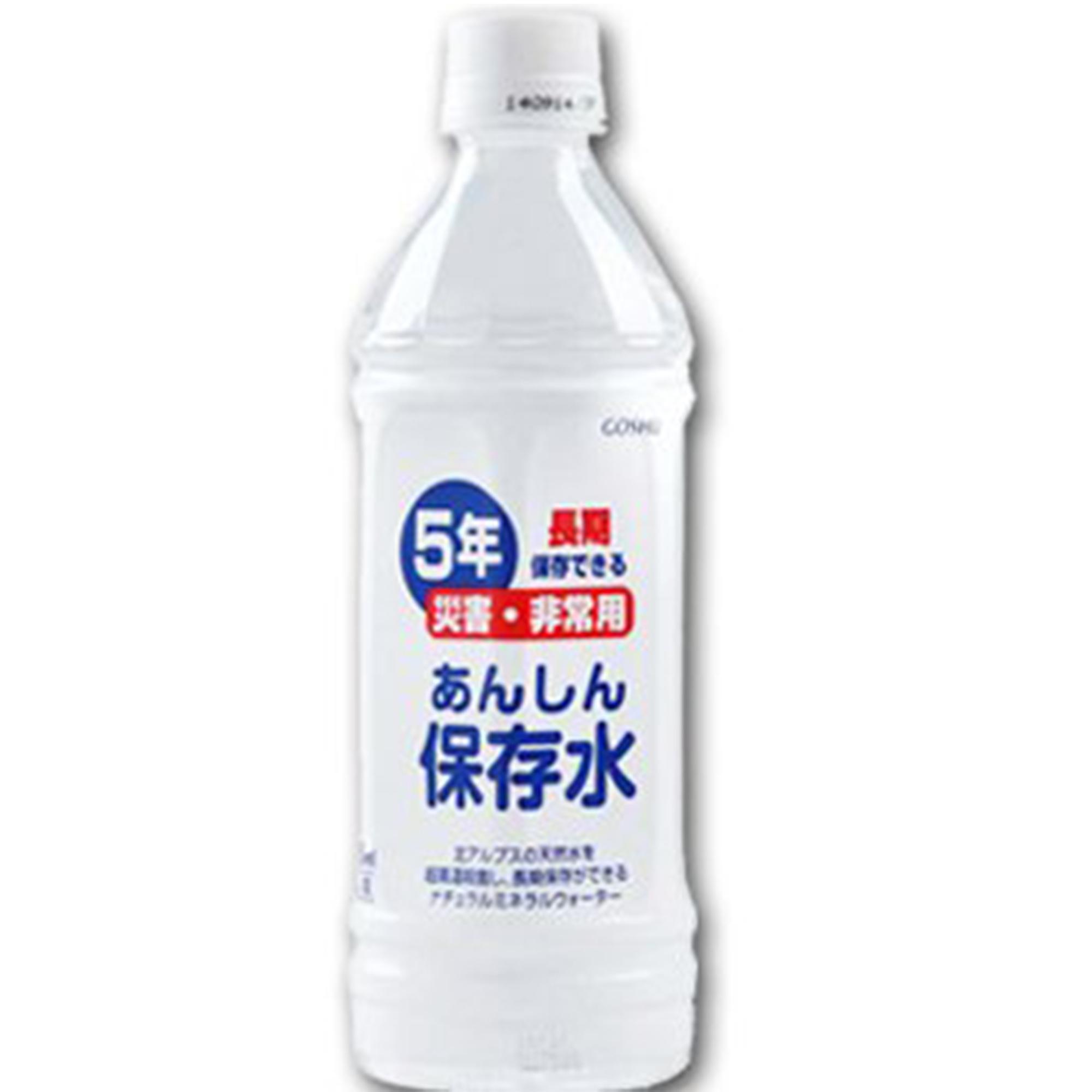 あんしん保存水 500ml