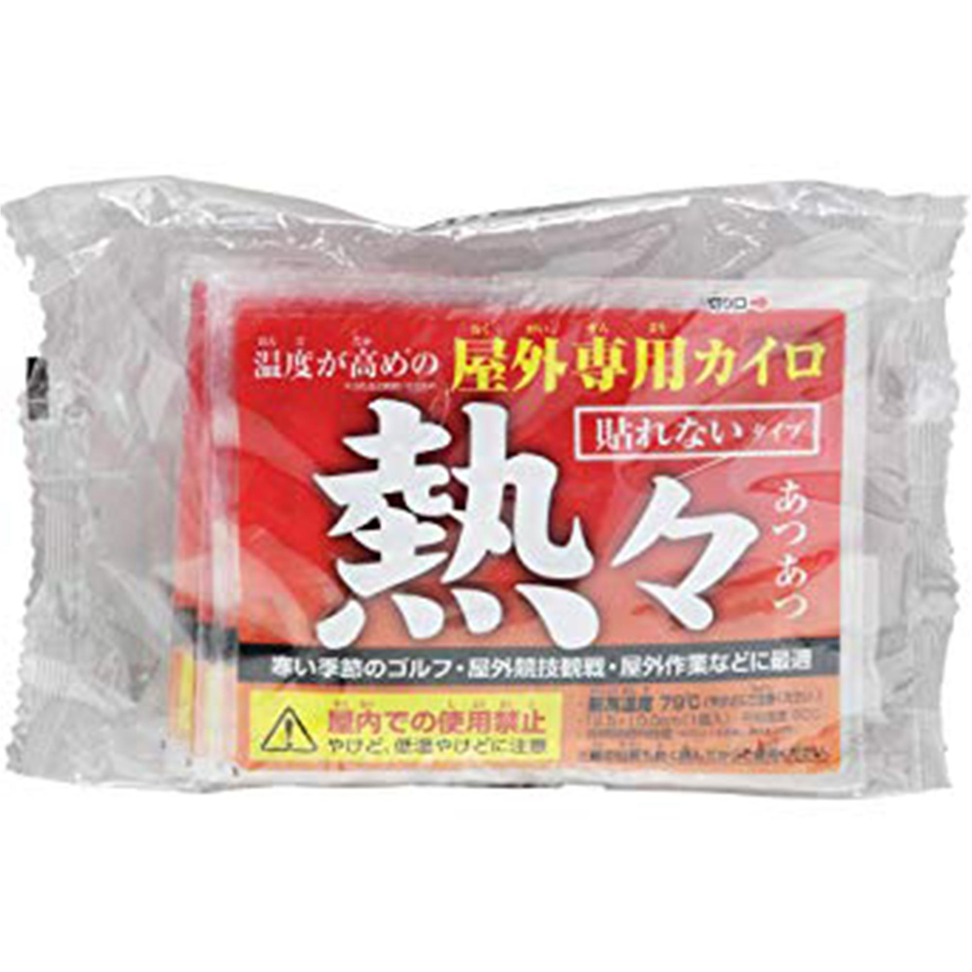 屋外専用熱々カイロ(10枚入)